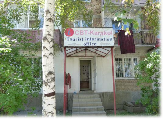 CBT Offiice Karakol