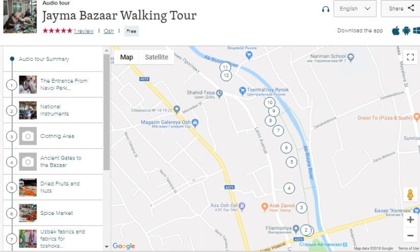 Jayma Bazaar Walking Tour