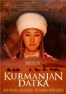 Kurmanjan-datka-movie-poster