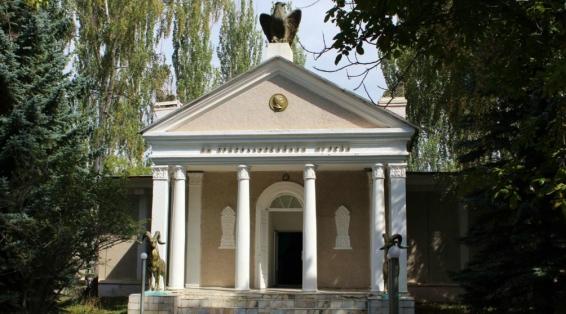 Nikolai Przhevalsky Museum