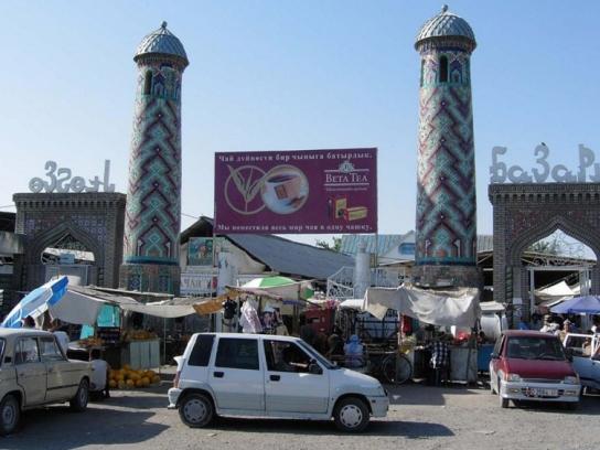 Uzgen Market