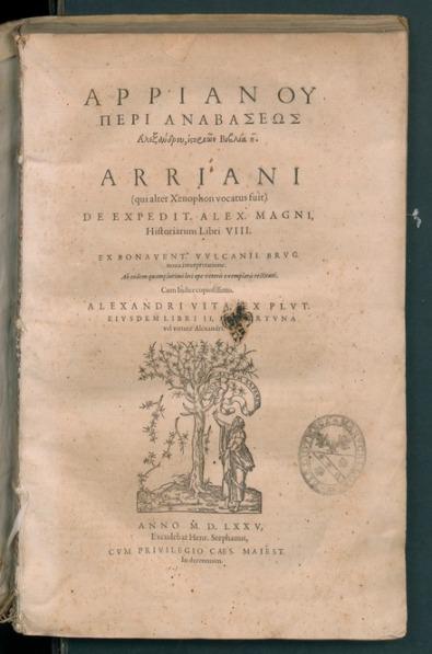 Alexandri anabasis, 1575