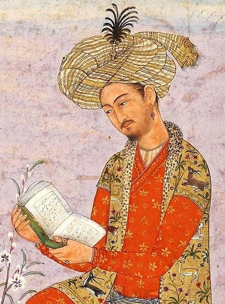 Illustration of Babur