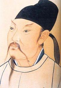 Li Bai 1