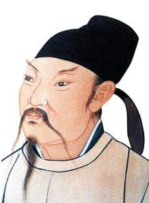 Li Bai 3