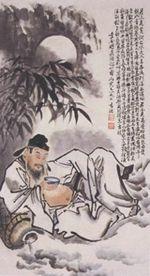 Li Bai 4