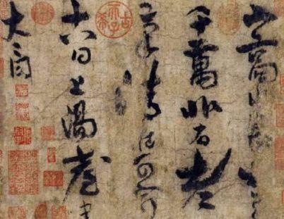 Li Bai 5