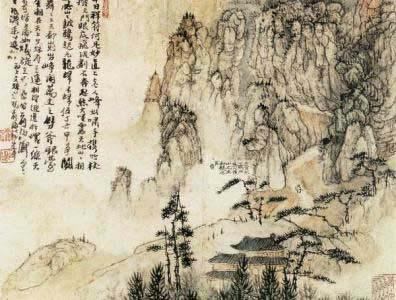 Li Bai 6