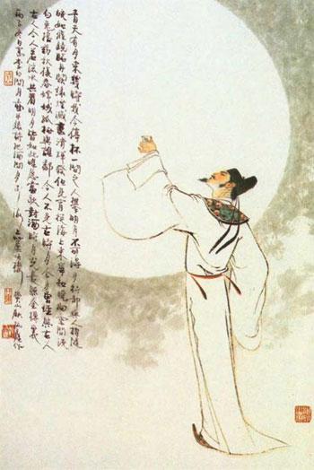 Li Bai 7