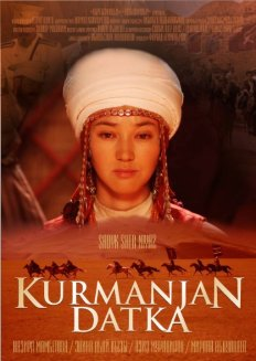 Kurmanjan-datka-movie-poster